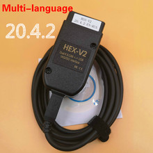 Диагностический кабель Vag Com 20,4 Hex V2, 16-контактный диагностический кабель OBDII с интерфейсом 20.4.1/20.4.2, 2-й ATMEGA162 + 16V8B + FT232RQ