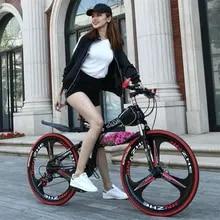 Brake-Shock-Absorption Bicycle Mountain-Bike Folding Selfree Adult Variable-Speed 24/26-Inch