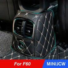 Cubierta protectora de Interior de coche, almohadilla de salida de ventilación, pegatinas antipatadas para Mini Cooper One S JCW Countryman F60, accesorios para coche