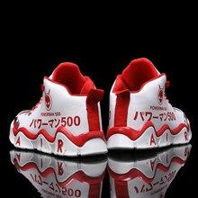 New Men's Running Shoes Outdoor Non-slip Soft Bottom