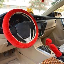 Универсальный руль плюшевый искусственный мех чехол рулевого колеса автомобиля ковры для гостиной неправильный овал диван детская спальня#2D0