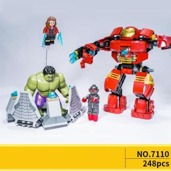 цена на 7110 Compatible With Marvel Super Heroes 76031 Avengers Building Blocks Ultron Figures Ir7110 Compon Man Hulk Buster Bricks Toys