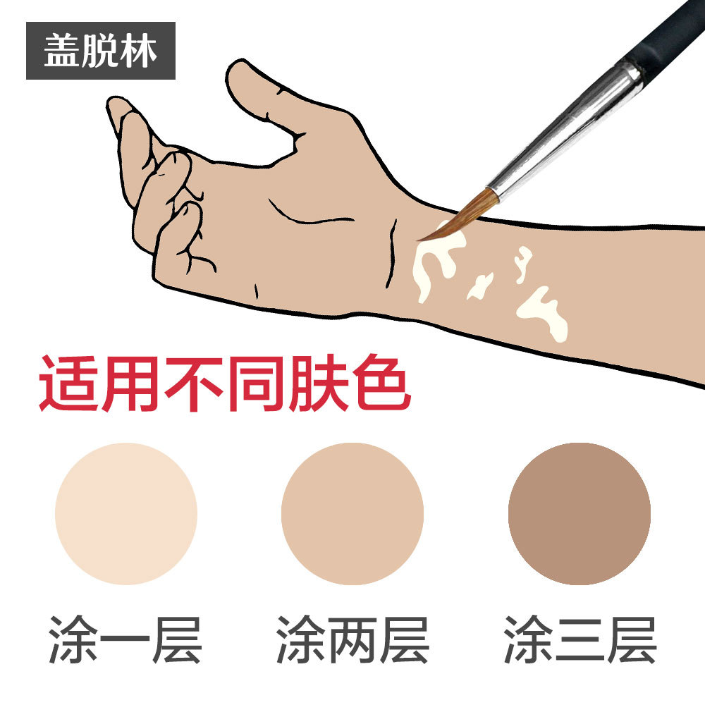 Skin Repair Concealer Essence Liquid Waterproof For Coverage Vitiligo Cover Hiding Spots Birthmarks New
