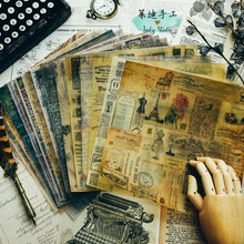 50pcs/1pack Kawaii 편지지 스티커 여행 일기 플래너 장식 모바일 스티커 Scrapbooking 공예