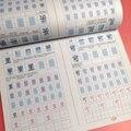 2 шт. детский Китайский Персонаж hanzi bi sun каллиграфия ручка карандаш тетрадь тетради Рабочая тетрадь для детей раннего образования