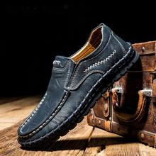 Genuine Leather Men's shoe Comfortable Outdoor Casual Shoe High Quality Cow Leather Men Flats Plus Size 39-48 shoe for men