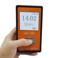 LH 130 Infrared Light Irradiance Power Meter Tester Radiometer LED Luminous Intensity Sunlight Meter