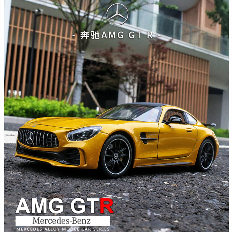 welly 1:24 Mercedes AMG GTR  car alloy car model simulation car decoration collection gift toy Die casting model boy toy