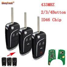 Okeytech 433 МГц 2/3/4 кнопки модифицированный Флип складной