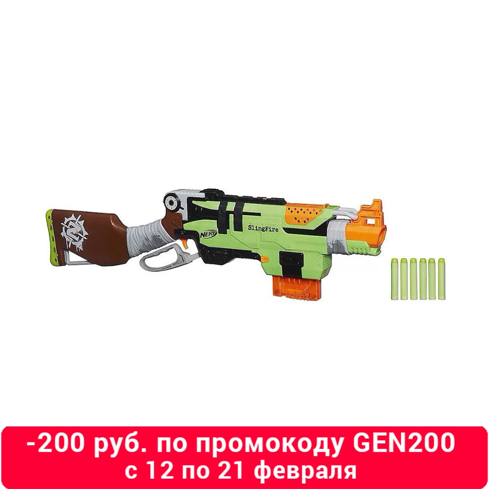 Toy Guns NERF 3550830 Children Kids Toy Gun Weapon Blasters Boys Shooting games Outdoor play MTpromo