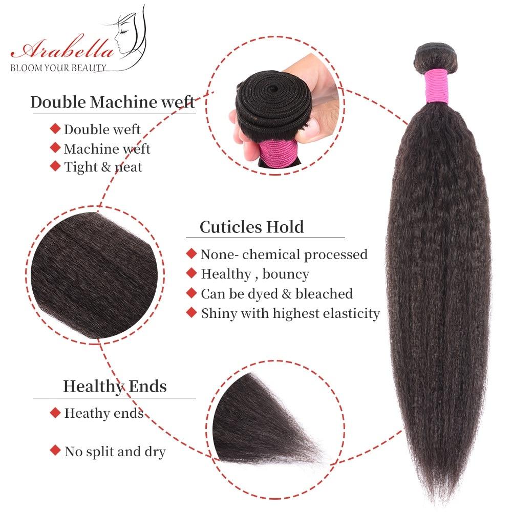 Kinky Straight Hair  Bundles 1/3/4 Pieces 100%  Arabella Hair   Hair Bundles 4