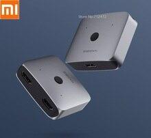 Youpin Mijia שני דרך הפצת HDMI Switcher תומך HD 4K HDMI ממשק ציוד אלומיניום סגסוגת חומר Plug and לשחק