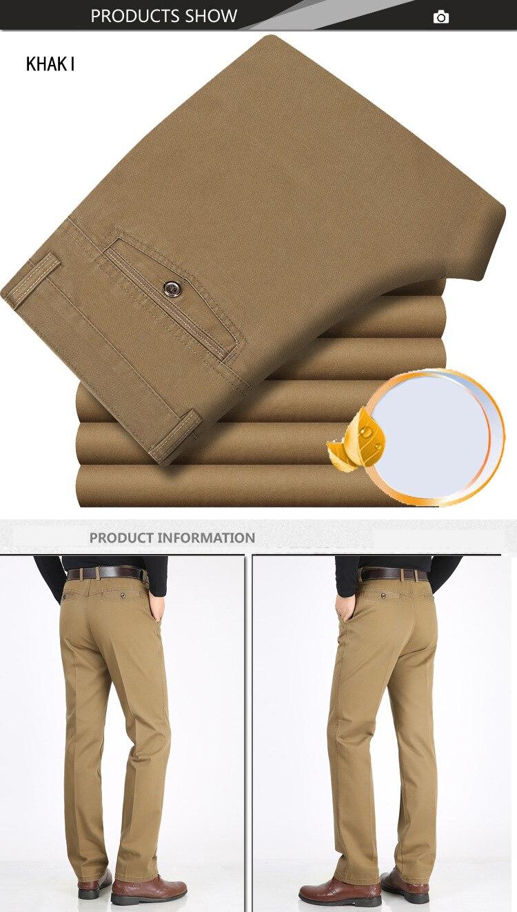 H9fd49e9803ba4d40995379dc7fedec1df New Design Autumn Casual Men Pants Cotton Loose Male Pant high waist Straight Trousers Fashion Business Pants Men Plus Size 42