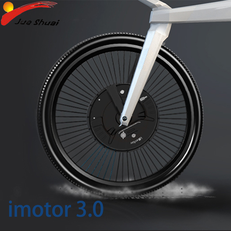 New Imotor 3.0 Electric Bicycle Conversion Kit with Battery 36V 350W DC Motor 24''26''700C MTB Road Bike EBike Front Motor Wheel