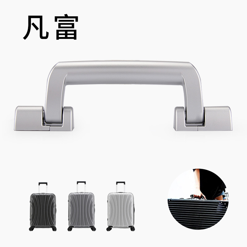 Luggage Handling Grip Replacement Handling Fashion New Travel Suitcase  Case Handle Factory Direct Selling Carry Grip Handles
