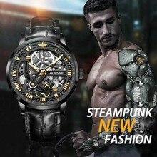 OUPINKE Men's Watch Steampunk Luxury Watch