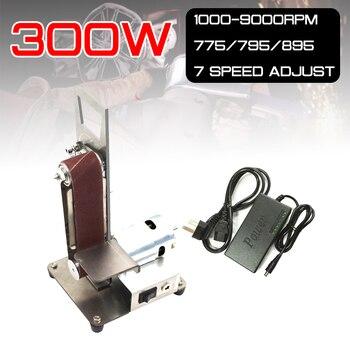 300W Mini Electric Belt Machine Sander Sanding Grinding Polishing Machine Abrasive Belts Grinder DIY Polishing Cutter Edges