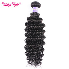 Klaiyi Hair Deep Wave Bundles Brazilian Remy Hair Extension Body Wave / Curly Weave Natural Black Straight Human Hair Bundles