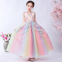 Children girl pompous dress mesh long dress, girl's dress, host's dress, Princess Dress christmas dress dress lemoniade dress