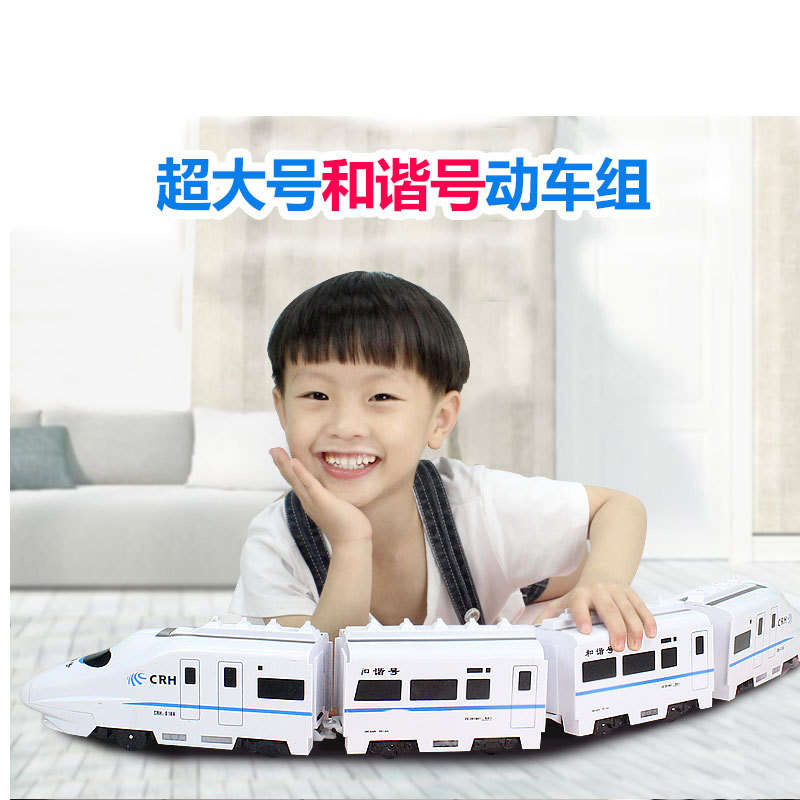 New Creative Electric Universal Toy Car EMU Harmony Train Toy Stall Hot Selling CHILDREN'S Toy