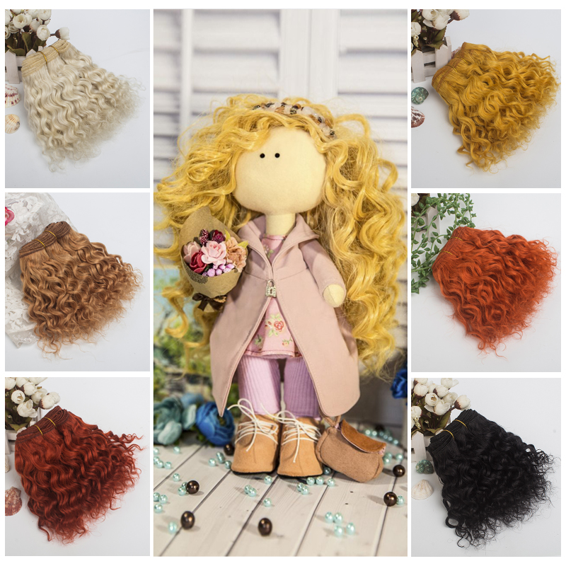 1 Piece Extension Wool Hair Wefts Khaki Yellow Red Color Curly Hair Wigs For BJD/SD/American Doll DIY Wigs