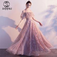 Вечерние платья skyyue k285 элегантные длинные официальные с