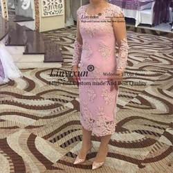 Розовые платья для матери невесты с длинными рукавами и аппликацией Illusiuon чай до середины икры Формальные Свадебные вечерние женские