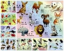 2 unids/lote inteligente juegos de 40 piezas de Puzle chino inglés peces animales pájaro rompecabezas juguete juguetes educativos para niños