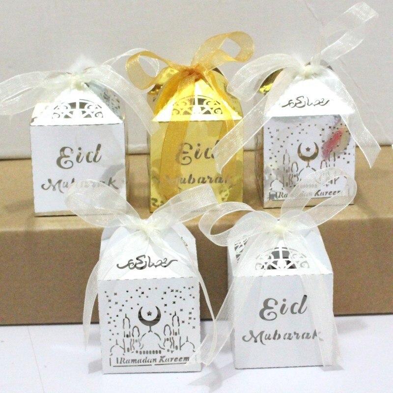 10 pçs eid mubarak caixa de doces favor ramadan kareem caixas de presente islâmico muçulmano festival feliz al-fitr eid evento festa suprimentos