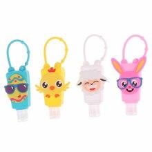 30ml Cute Cartoon Animal Shape Silicone Mini Hand Sanitizer Disposable No Clean Detachable Cover Travel Portable Safe Gel
