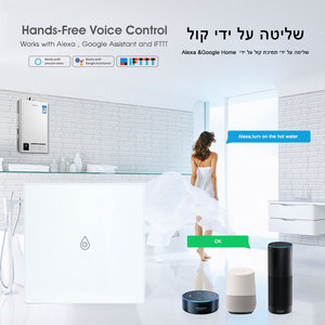 Image 2 - Smart Wifi Boiler Switch Water Heater Switches Voice Remote Control EU standard Touch Panel Timer Outdoor work alexa google home