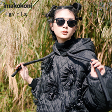 Sweater Imakokoni Pullover Hooded Warm Black Fashion Women's Stitching Floral-Lace Japanese