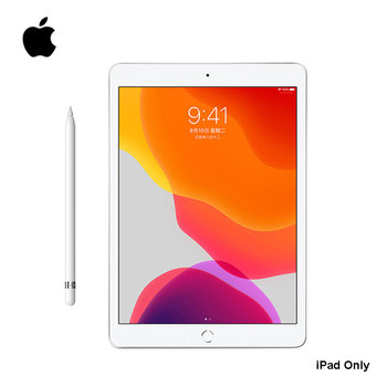 PanTong 2019 Apple iPad 10.2 inch 128G Apple Authorized Online Seller