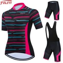 Fashion Summer Cycling Jersey Set RCC SKY Women Sport Shorts 2021 Road Bike Clothing MTB Suit Female Bicycle Clothes Kit Dress