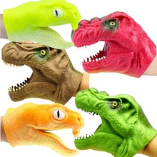 цена на 1PCS Dinosaur Hand Puppet Tyrannosaurus rex Head Hand Guante Dinosaurio Figure Gloves Toy Children Toy Model Role Play Gift B727