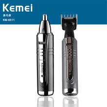 Kemei Electric Nose and Ear Trimmer 2 In 1 Face Care Hair Trimmer for Men