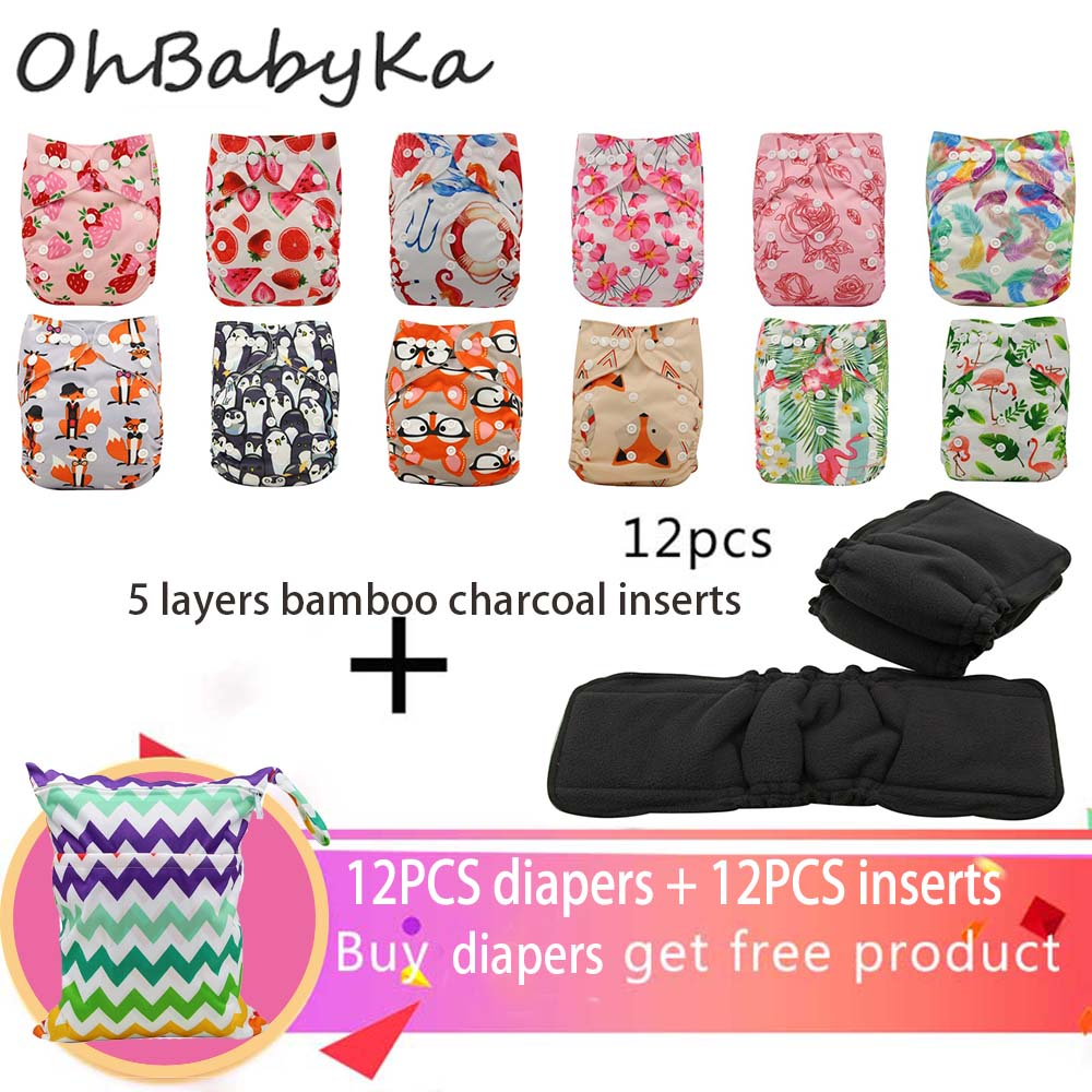 Ohbabyka New 12 Diapers+12 Inserts Baby Cloth Diapers One Size Adjustable Washable Reusable Cloth Nappy For Baby Girls And Boys