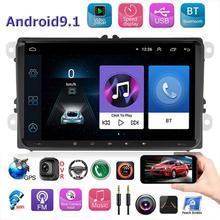 Прочный gps Радио износостойкий 9003 9 дюймовый экран Android 9,1 Стерео gps FM Bluetooth радио приемник для VW