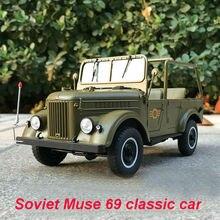 Советское Muse 69 трансформер 1:18 GAZ-69 сплав модель автомобиля винтажный автомобиль коллекционирование, сувениры, подарки