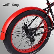 Wolfs fang الثلج دراجة أجنحة دراجة درابزين الجناح الدراجة مواد حديدية قوية دائم التغطية الكاملة الثلوج الدراجة شحن مجاني