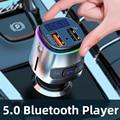 CDEN автомобильный mp3-плеер, FM-передатчик, U-диск, музыкальный плеер без потерь, Bluetooth-приемник, гарнитура для звонков, USB QC3.0, Быстрая автомобиль...