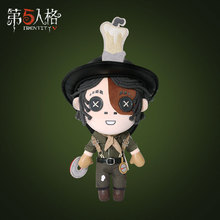 Toy Clothing Plush-Doll Survivor Anime Cosplay Norton Campbell Identity-V Change-Suit