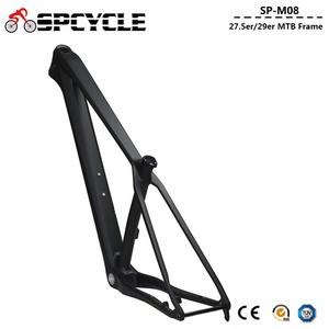 Image 3 - Spcycle 27.5er 29er Carbon Mountain Bike Frame 148x12mm Boost or 142x12mm Thru Axle BSA MTB Bicycle Frame