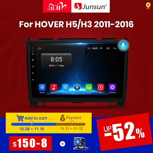 Junsun V1 2G+32G Android 10 Car Radio Multimedia Video Player Navi GPS For Haval Hover Great Wall H5 H3 2011 2016 2din