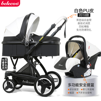 цена на Belecoo Luxury Baby Stroller 2 in 1 Carriage High Landscape Pram Suite for Lying and Seating on 2018