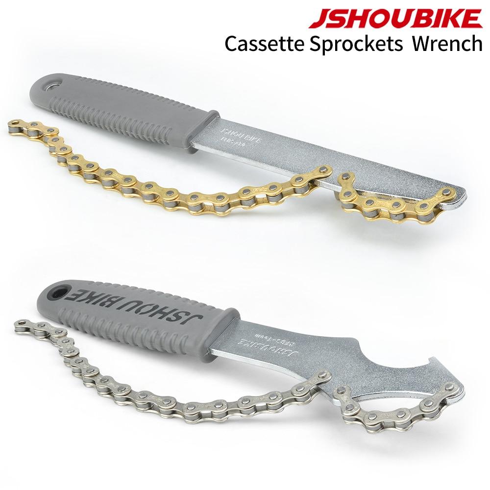 JSHOU vélo Cassette roue libre pignon Locring dissolvant clé avec chaîne fouet cyclisme main extracteur trousse à outils Pro accessoires vtt