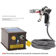 Lonizing Air Wind Gun industrial Static Eliminator+ Power Supply High Voltage