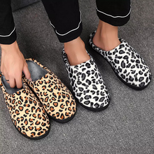 Leopard Print Men Shoes Winter Cotton Slippers  Indoor Thermal Men Slippers