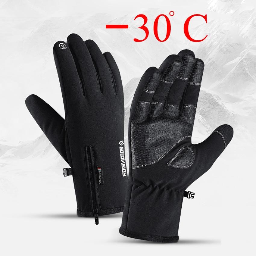 Winter Waterproof Gloves Touch Screen Anti-Slip Zipper Gloves Men Women Riding Skiing Warm Fluff Comfortable Gloves Thickening