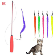 Three-section Extendable Cat Teaser Set with 5 PCs Caterpillar Replacement Head cat toy mouse squeak cat toys interactive